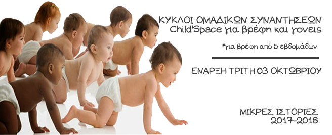 child\\\\\\\' s space
